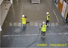 高强面层自流平水泥