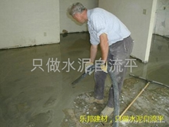 晉城自流平水泥