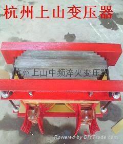 杭州上山新型中频淬火变压器 1