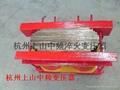 杭州上山新型中频淬火变压器 2
