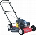 Side-discharge Lawn Mowers 1