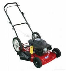 22inch side-discharge Lawn Mower