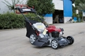 Gasoline Lawnmower with Honda Engine