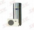 家用空气能热水器150L不锈钢