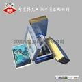 深圳望京廣告撲克牌 5