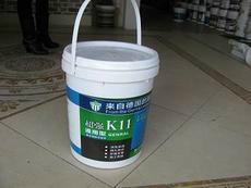 天1無縫超強K11防水塗料