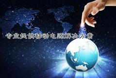 上海宝鄂实业有限公司