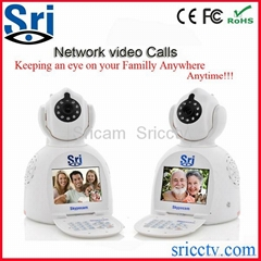 CCTV Wireless network video camera P2P free vedio call Recorder Monitor H.264