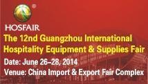 Shanghai Chuang   hotel Equipment attends Hosfair Guangzhou 2014
