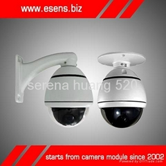 [2014NEW ] 4 inche mini high speed dome ptz camera made in china