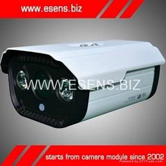 3MP IR Array IP Camera