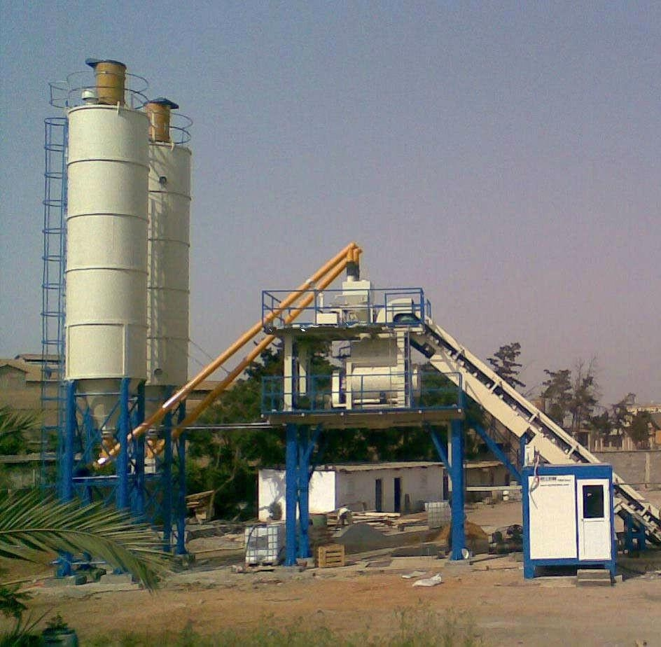 Mini Batching Plant : M h mini concrete batching plant hzs jianling