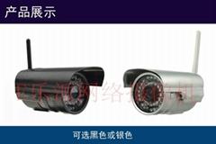 P2P室外防水網絡攝像機
