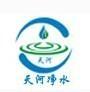郑州天河净水材料有限公司