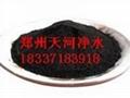 果殼活性炭 0.5-5mm