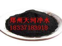 果壳活性炭 0.5-5mm