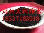 粉状活性炭 100-200目