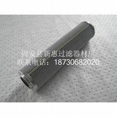 玛勒滤芯PI22040DNSMX6