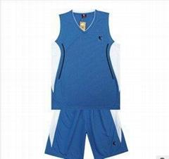 Custom Promotional Basketball Jerseys