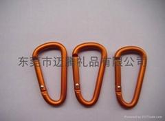 鋁合金D型鑰匙扣
