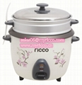 Drum rice cooker with steamer and flower