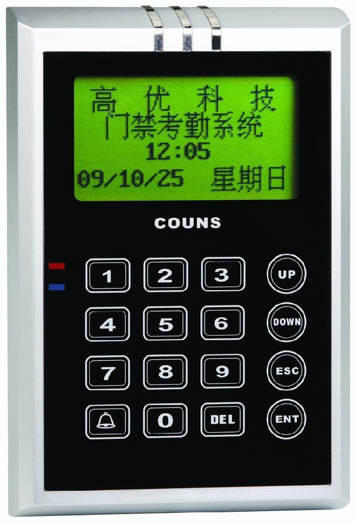 高优couns牌门禁考勤机CU-NT113 1