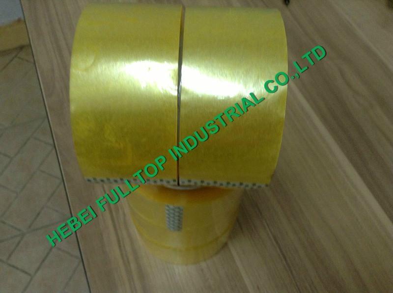 adhesive tape 1