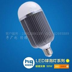LED球泡灯50W辉晴照明旗下品牌