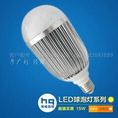 輝晴照明大功率LED球泡燈15W