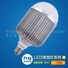 大功率LED36W球泡燈