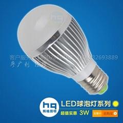 輝晴照明LED球泡燈3W燈泡