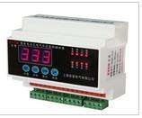 上海宗意电气提供质量好的火灾监控探测器,