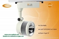 20w LED track light  1