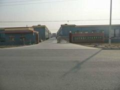 Qingdao Top United Special Vehicles Co., Ltd
