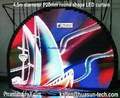 Factory wholesale P20mm FLC Flexible LED Curtain