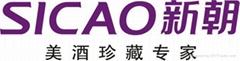 深圳市新潮电器有限公司