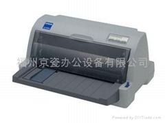 愛普生LQ-630K平推票據針式打印機
