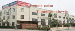 Jining Shantui New Power Machinery Co., Ltd.