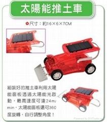DIY玩具太陽能推土車