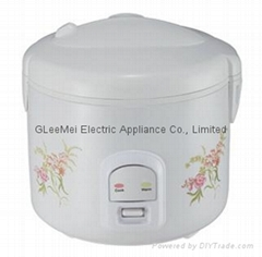 1.8L Deluxe Rice Cooker