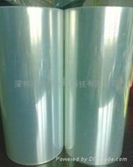 台湾正品-双层PET硅胶保护膜