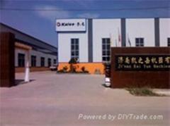 Jinan Kaiue machinery co.,Ltd