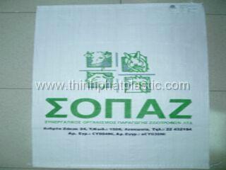 Viet Nam pp woven bags (Vietnam Manufacturer) - Plastic Packaging