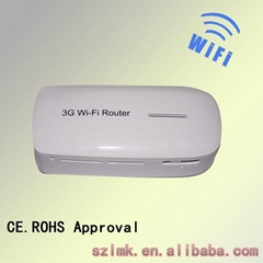 150m Soho High Range 3g Wireless Router With Usb And Rj45 Port