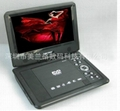 2014 New model 9 inch Portable DVD Player with TV/FM/USB/SD card/ Game /CE/RoHS  2