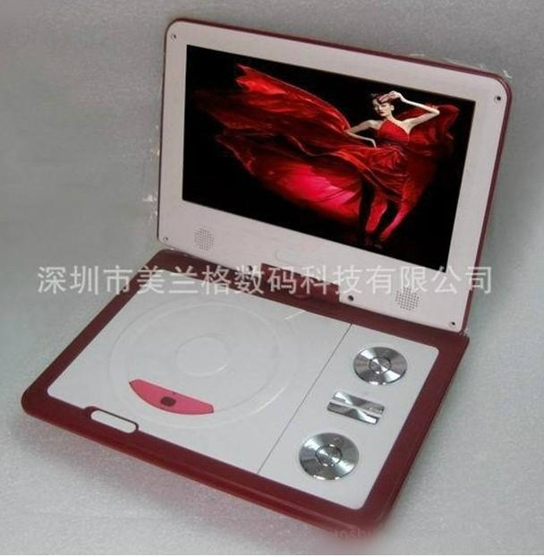Made in China cheap 9.5 inch 3D portable dvd player with TV/GAME/FM/USB/SD reade 3
