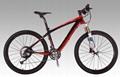 "27 Speed 26"" Mountain Bicycle/Bike"