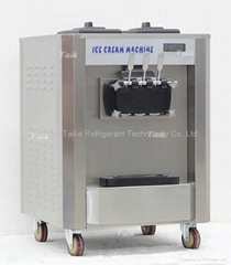 Mini size soft ice cream machine