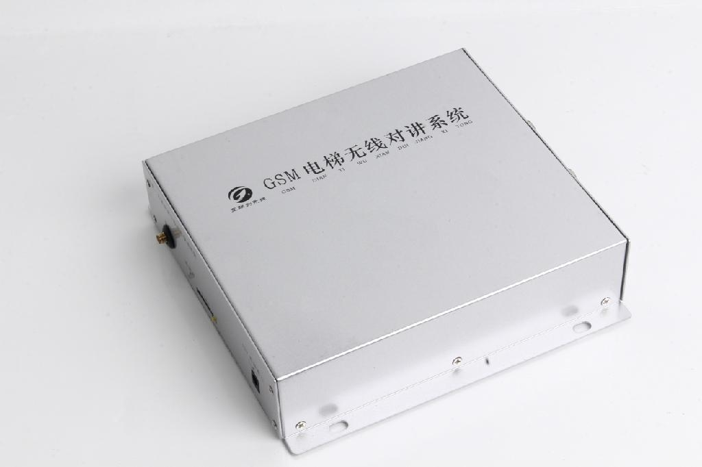 GSM电梯无线对讲系统 4