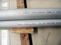 254smo 1.4547 Uns S31254 Super